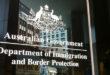 यो हो अष्ट्रेलियाको नयाँ पीआर लिस्ट, नेपालबाटै पाउन सकिन्छ पीआर