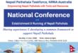 सिड्नीमा नेपाली भाषा पाठशालाको सम्मेलन